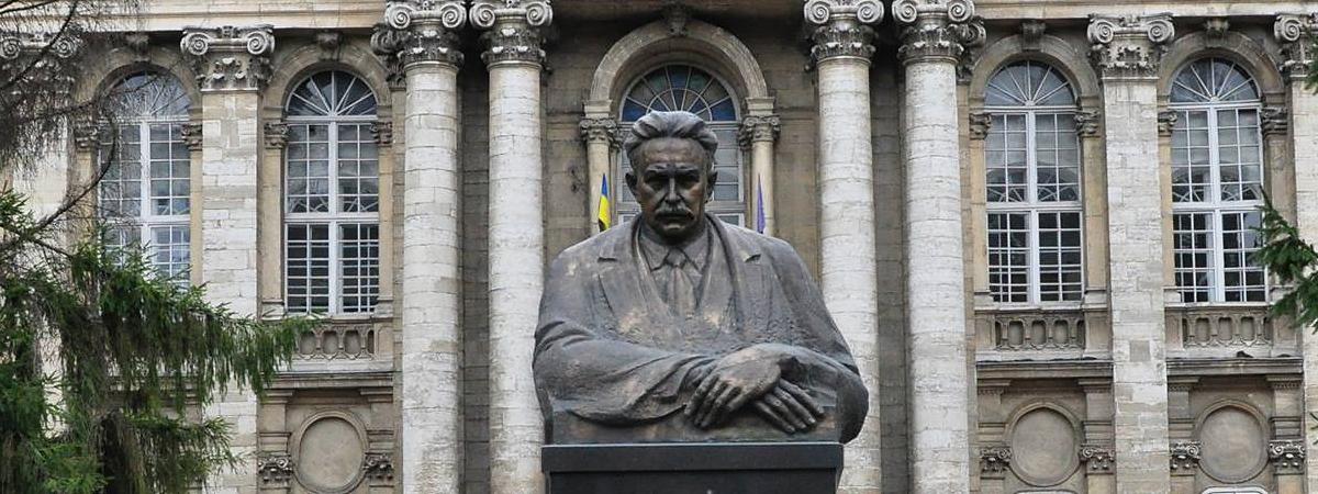 Українське лікарське товариство у Львові