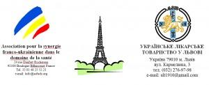 Запрошуємо до участі у весняній французько-українській освітній програмі для українських фахівців у сфері охорони здоров'я та фармації