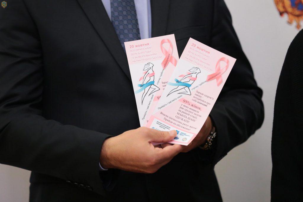 З 7 по 20 жовтня на Львівщині «Дні профілактики патології шийки матки і молочної залози у жінок»
